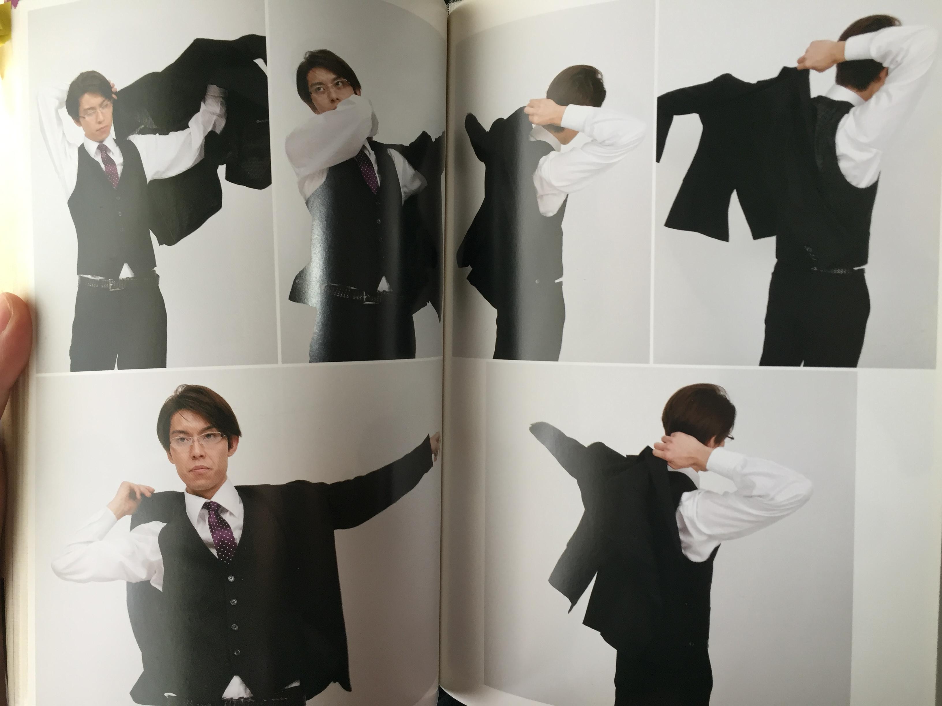 【スーツの着脱資料がほしければコレ!】BLポーズ集 スーツ編