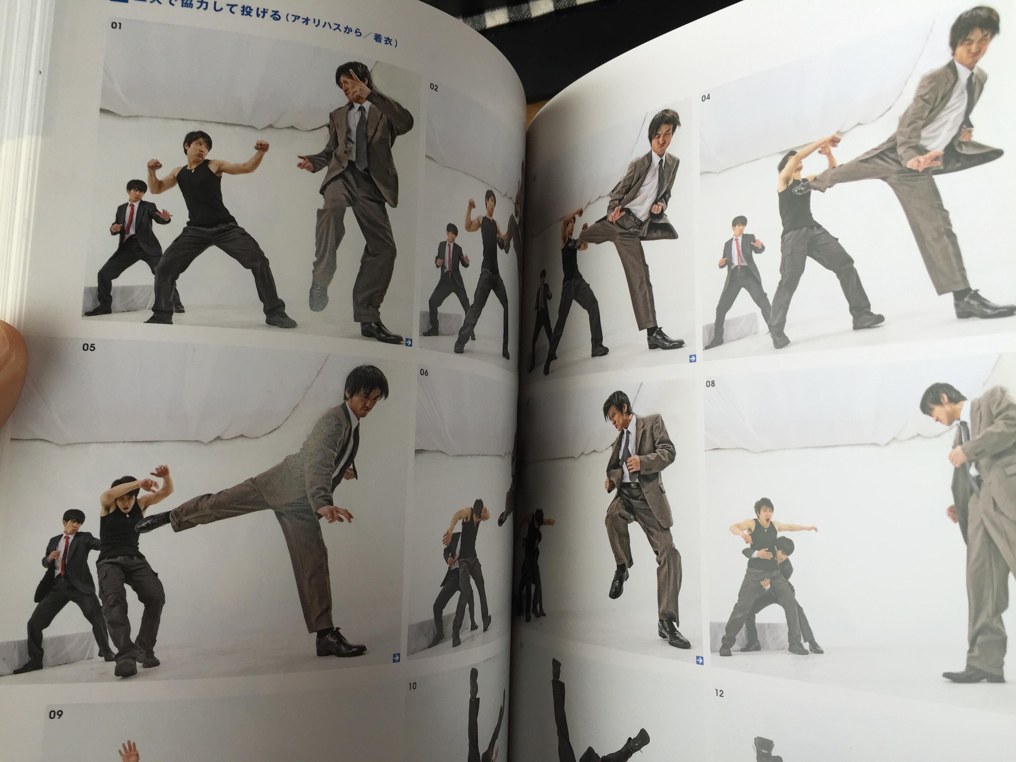 【躍動感あるスーツアクション資料なら】瞬間アクションポーズ02 バディ・アクション編