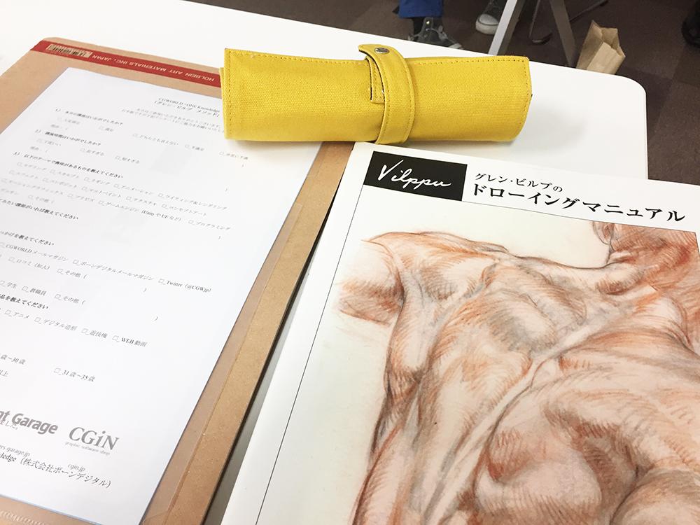 【ドローイングセミナー】生命感のある人物ドローイングを想像から描く方法、グレンビルプ先生のセミナーに行ってきました!レポ
