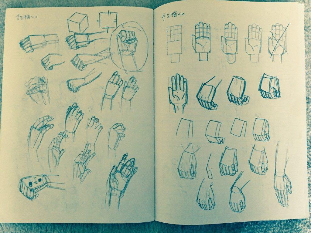 ルーミス日記 2010年の絵を描き始めたころ