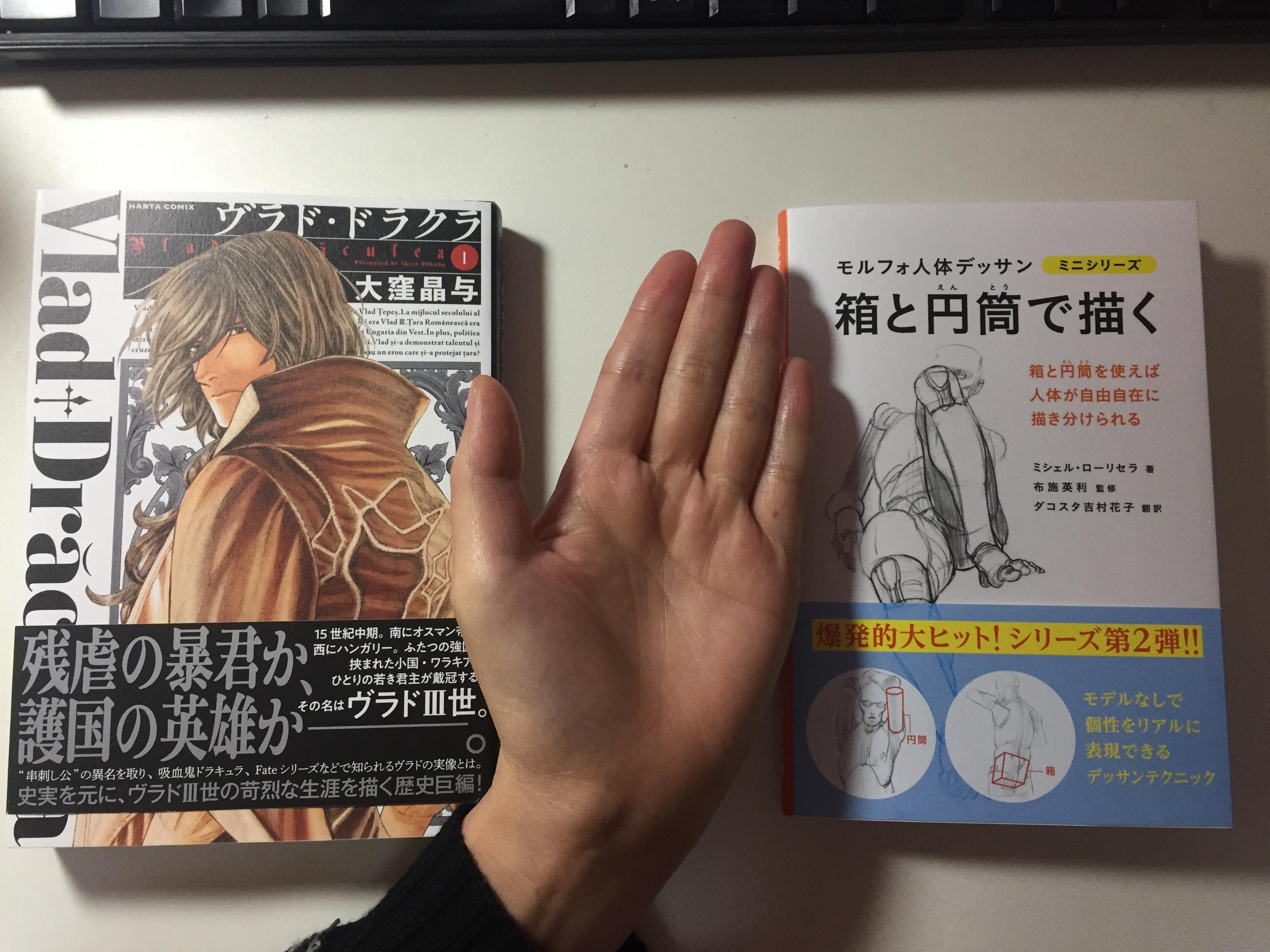モルフォ人体デッサン 箱と円筒で描く 書籍レビュー