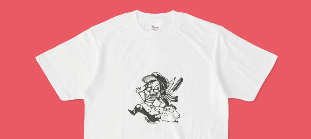 砂糖ふくろう Tシャツ