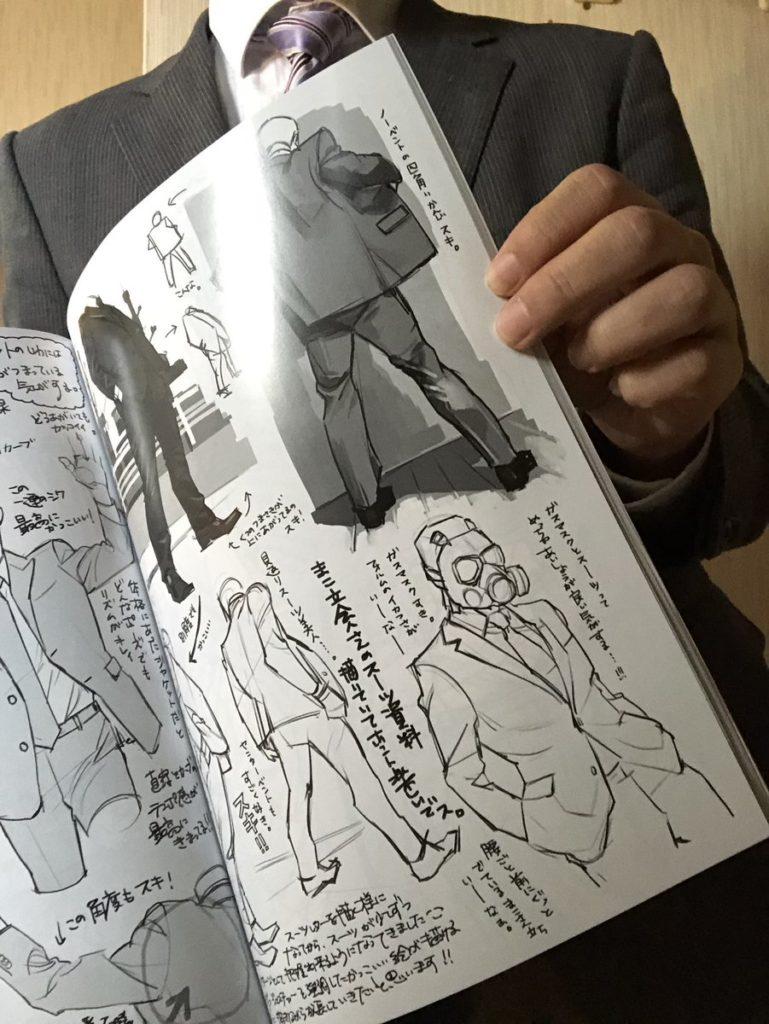 スーツ 描き方 本
